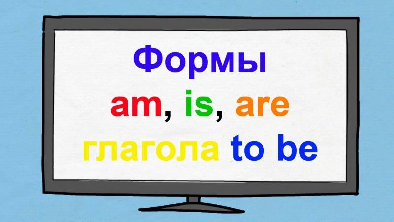 Тест на знание редких слов из русского фотография