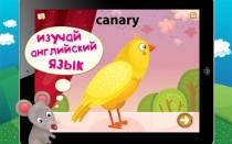 Игры для изучения английского языка для детей