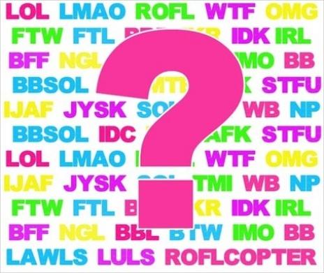 Lmao - что значит?