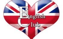 Клуб по интересам: общение на английском языке