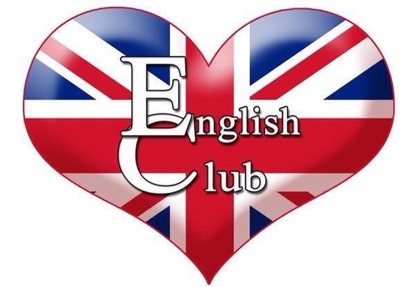 Разговорные клубы английского языка в Москве бесплатно