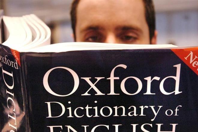 Часто употребляемые английские слова