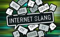 Интернет сленг: ХОХО