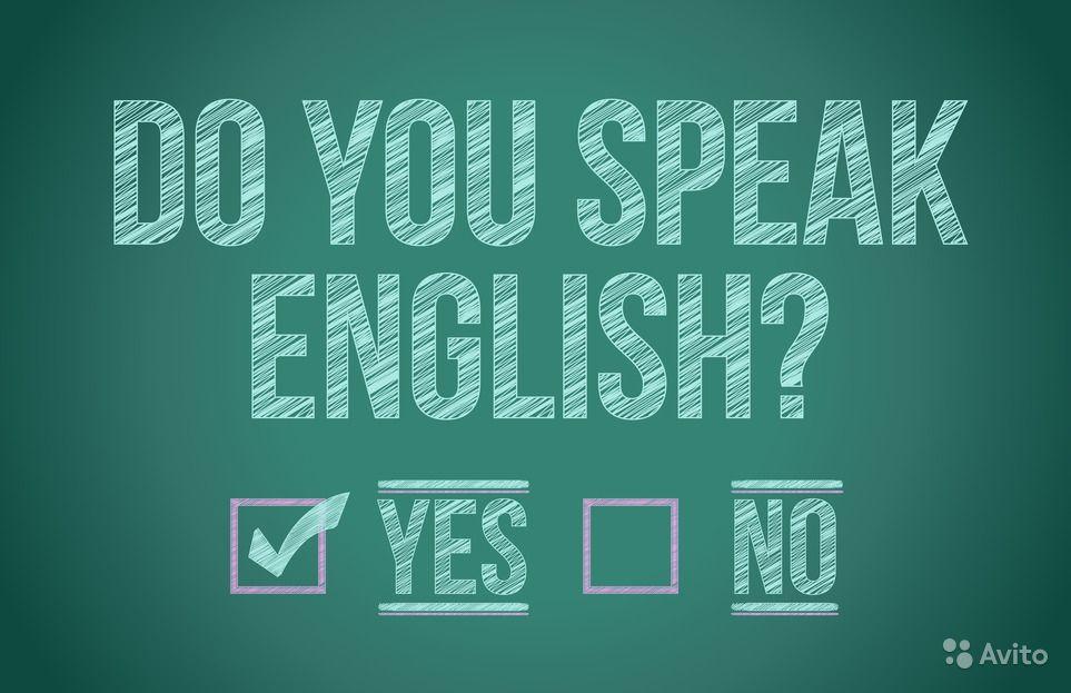 Самостоятельное изучение английского языка - с чего начать?