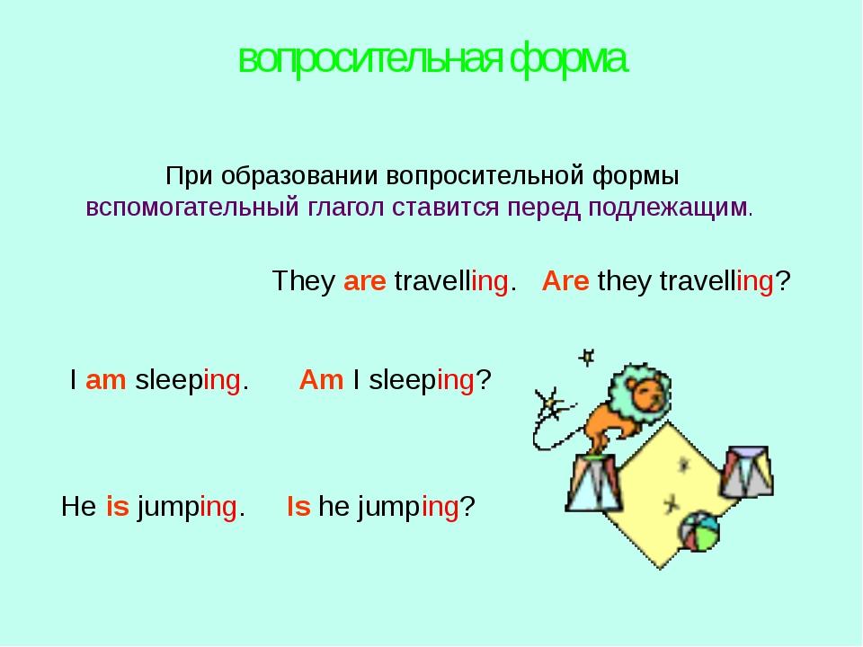 Вспомогательные глаголы в английском языке