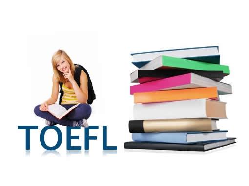 TOEFL/тоефл