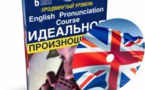 Аудиокниги для изучения английского языка для начинающих