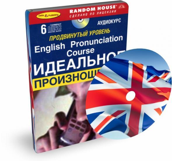 Аудиокниги на английском языке для начинающих