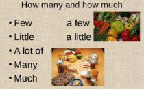Правила, употребление и степени сравнения местоимений much и many