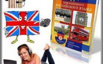 Самоучитель английского языка для начинающих бесплатно. Как учить английский самостоятельно?
