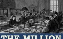 Банковский билет в миллион фунтов