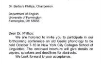 Письмо с официальным приглашением