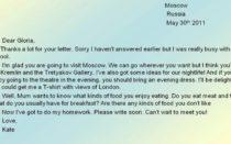 Личное письмо на английском