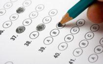 Выполнение теста