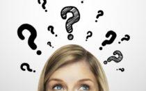 Голова и вопросы