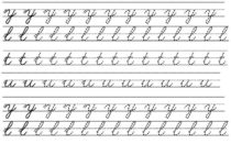 Пропись английского алфавита