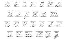 Пропись больших английских букв